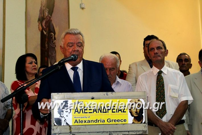alexandriamou.gr_orkomosiadimotikousumbouliou2019IMG_3042