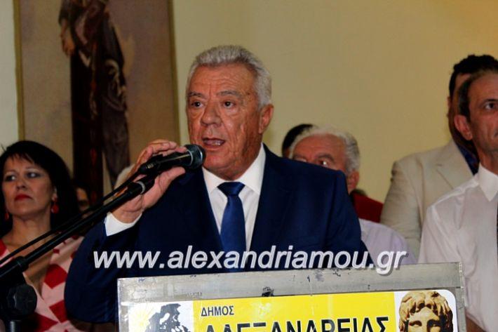 alexandriamou.gr_orkomosiadimotikousumbouliou2019IMG_3045