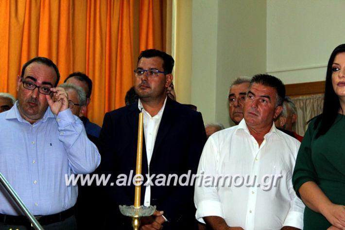 alexandriamou.gr_orkomosiadimotikousumbouliou2019IMG_3048