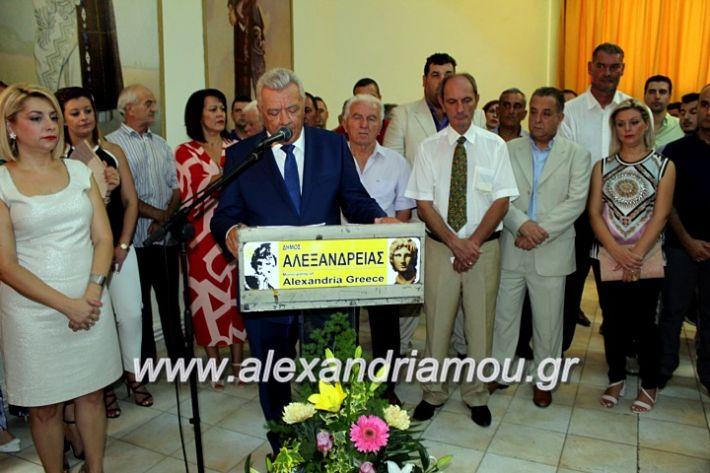 alexandriamou.gr_orkomosiadimotikousumbouliou2019IMG_3049
