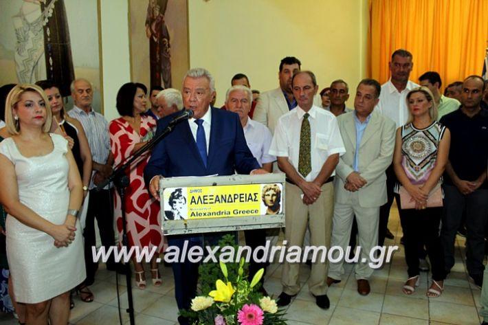 alexandriamou.gr_orkomosiadimotikousumbouliou2019IMG_3050