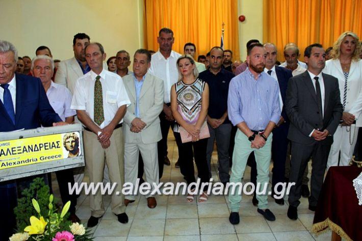 alexandriamou.gr_orkomosiadimotikousumbouliou2019IMG_3052