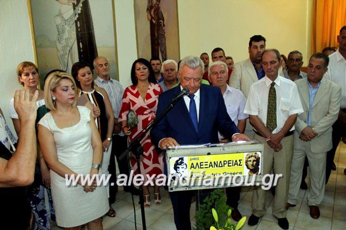 alexandriamou.gr_orkomosiadimotikousumbouliou2019IMG_3053