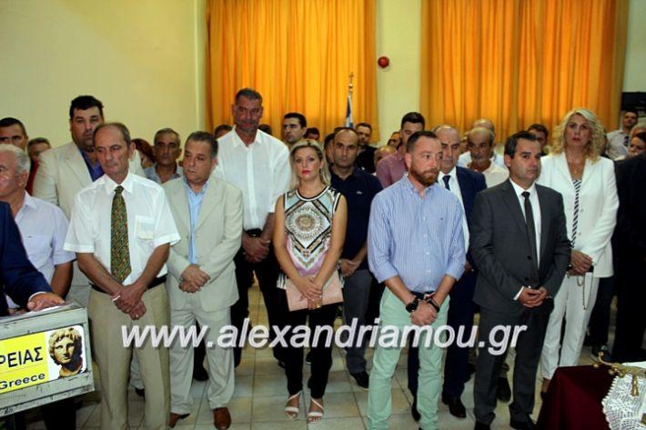 alexandriamou.gr_orkomosiadimotikousumbouliou2019IMG_3055