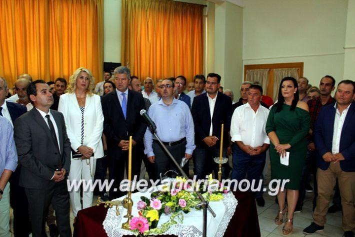 alexandriamou.gr_orkomosiadimotikousumbouliou2019IMG_3056