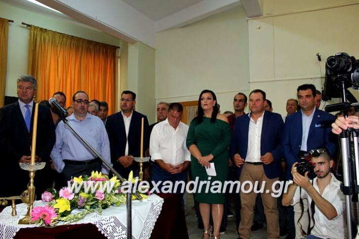 alexandriamou.gr_orkomosiadimotikousumbouliou2019IMG_3057