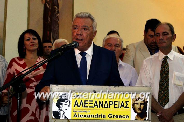 alexandriamou.gr_orkomosiadimotikousumbouliou2019IMG_3060