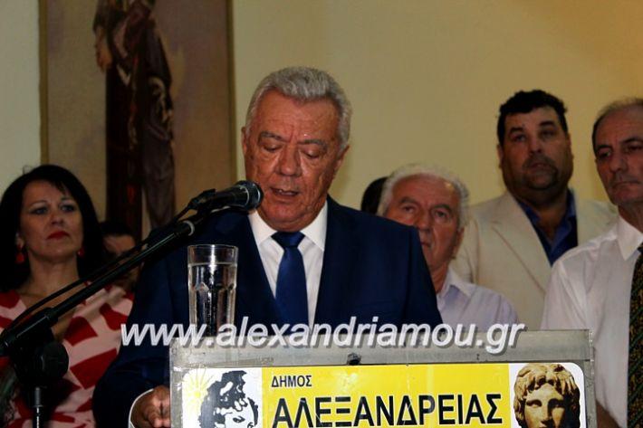 alexandriamou.gr_orkomosiadimotikousumbouliou2019IMG_3064