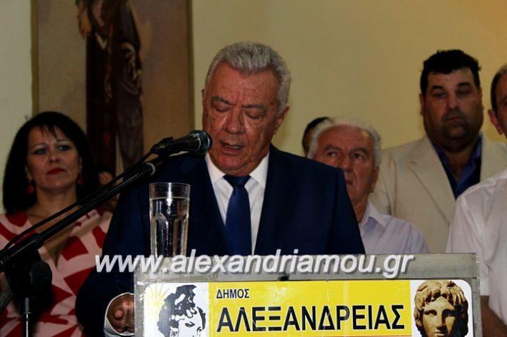 alexandriamou.gr_orkomosiadimotikousumbouliou2019IMG_3066