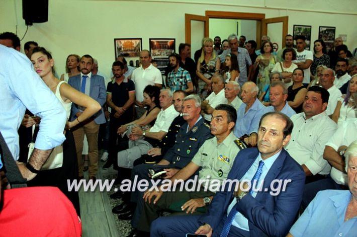 alexandriamou.gr_orkomosiadimotikousumbouliou2019IMG_3070