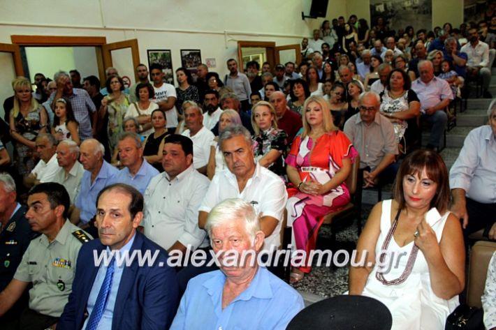 alexandriamou.gr_orkomosiadimotikousumbouliou2019IMG_3071