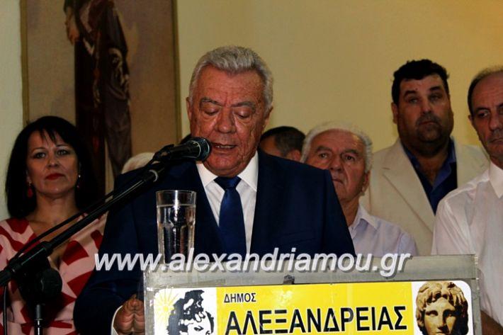 alexandriamou.gr_orkomosiadimotikousumbouliou2019IMG_3073