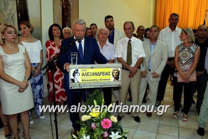 alexandriamou.gr_orkomosiadimotikousumbouliou2019IMG_3077