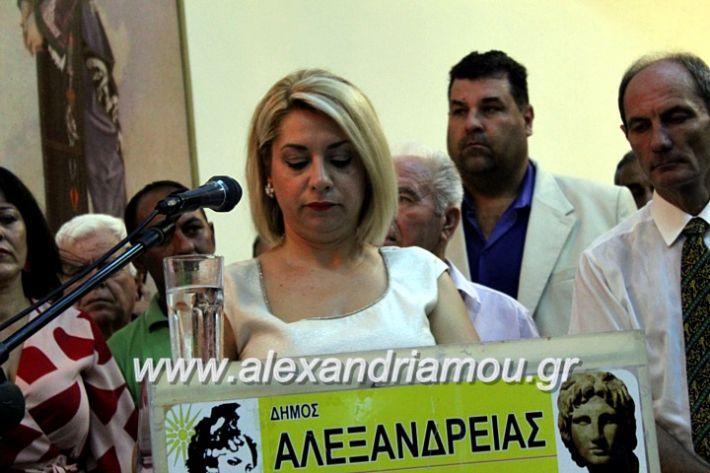 alexandriamou.gr_orkomosiadimotikousumbouliou2019IMG_3081