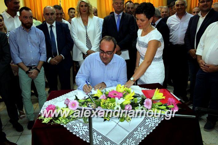 alexandriamou.gr_orkomosiadimotikousumbouliou2019IMG_3098