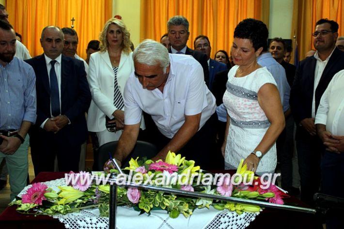 alexandriamou.gr_orkomosiadimotikousumbouliou2019IMG_3101