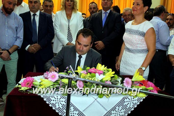 alexandriamou.gr_orkomosiadimotikousumbouliou2019IMG_3107