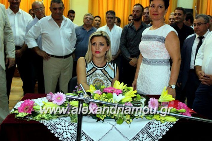 alexandriamou.gr_orkomosiadimotikousumbouliou2019IMG_3132