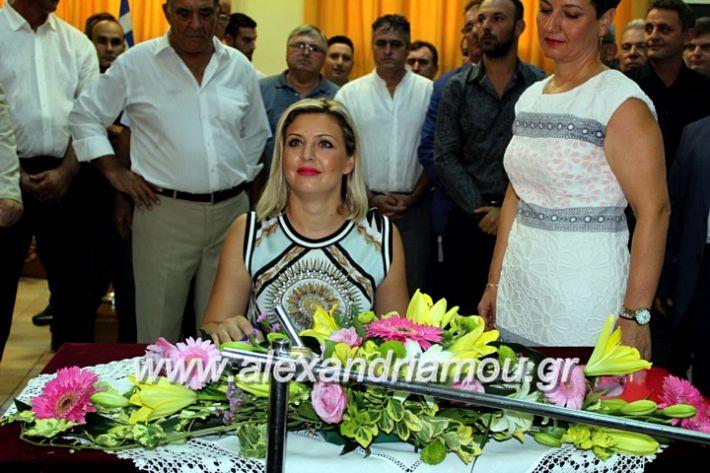 alexandriamou.gr_orkomosiadimotikousumbouliou2019IMG_3133