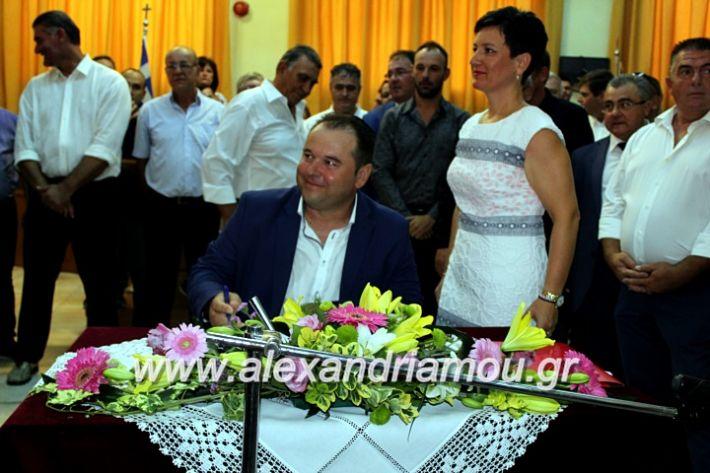 alexandriamou.gr_orkomosiadimotikousumbouliou2019IMG_3137