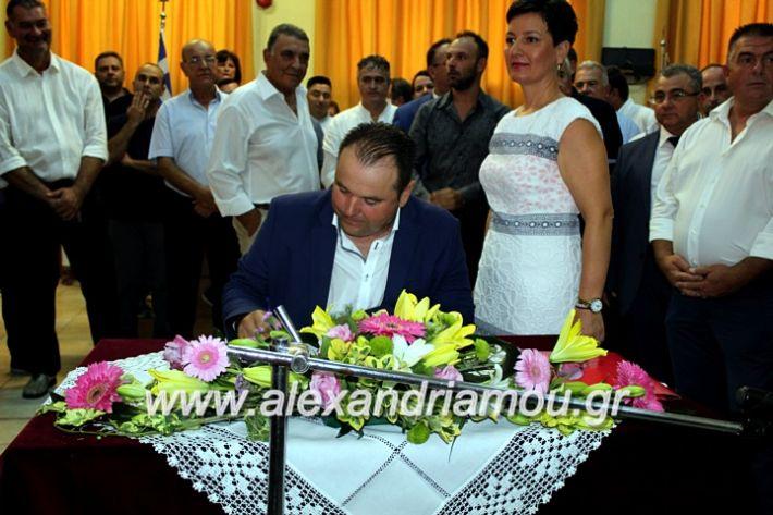 alexandriamou.gr_orkomosiadimotikousumbouliou2019IMG_3138
