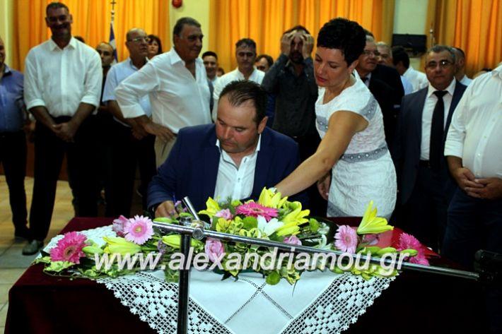 alexandriamou.gr_orkomosiadimotikousumbouliou2019IMG_3139