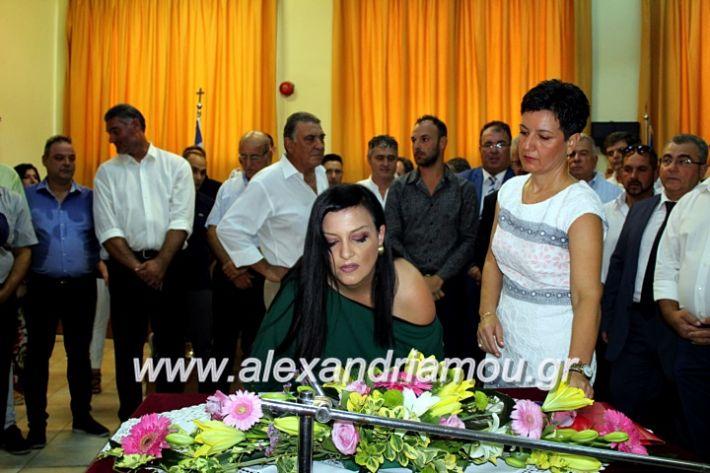 alexandriamou.gr_orkomosiadimotikousumbouliou2019IMG_3153