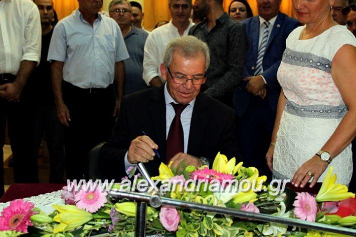 alexandriamou.gr_orkomosiadimotikousumbouliou2019IMG_3169