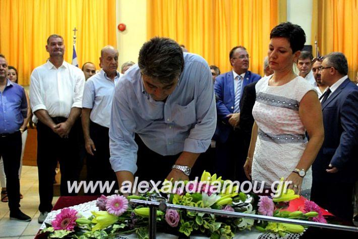 alexandriamou.gr_orkomosiadimotikousumbouliou2019IMG_3171