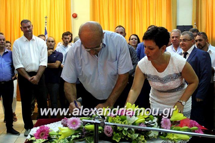 alexandriamou.gr_orkomosiadimotikousumbouliou2019IMG_3176