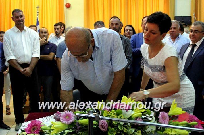 alexandriamou.gr_orkomosiadimotikousumbouliou2019IMG_3177