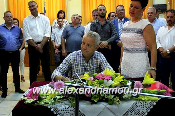 alexandriamou.gr_orkomosiadimotikousumbouliou2019IMG_3184