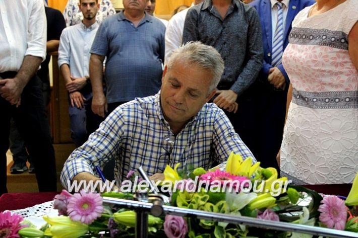 alexandriamou.gr_orkomosiadimotikousumbouliou2019IMG_3185