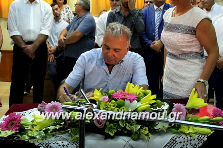 alexandriamou.gr_orkomosiadimotikousumbouliou2019IMG_3188