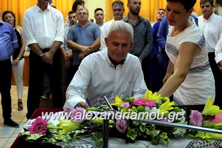 alexandriamou.gr_orkomosiadimotikousumbouliou2019IMG_3198