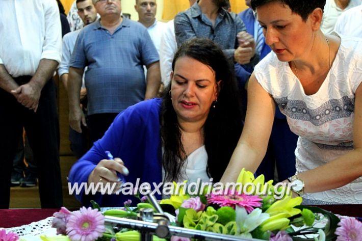 alexandriamou.gr_orkomosiadimotikousumbouliou2019IMG_3200