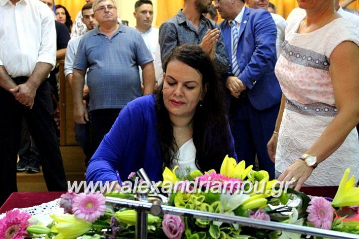 alexandriamou.gr_orkomosiadimotikousumbouliou2019IMG_3201