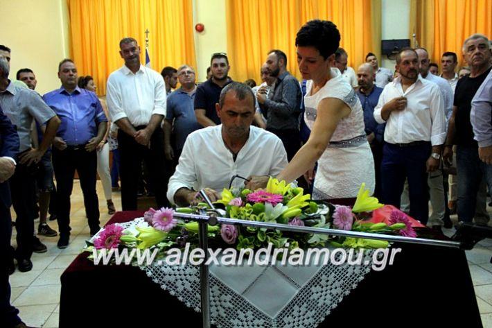alexandriamou.gr_orkomosiadimotikousumbouliou2019IMG_3217