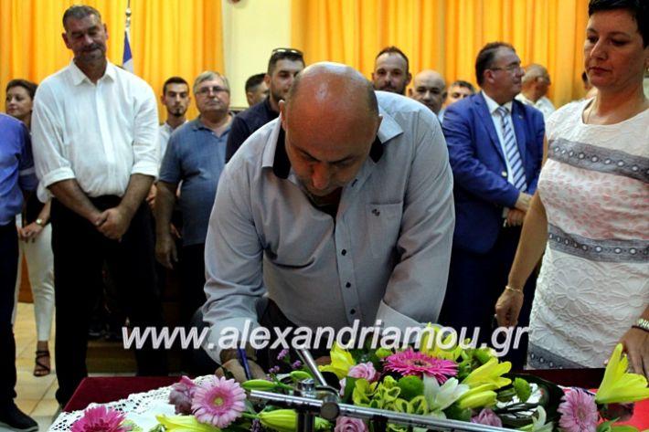 alexandriamou.gr_orkomosiadimotikousumbouliou2019IMG_3222