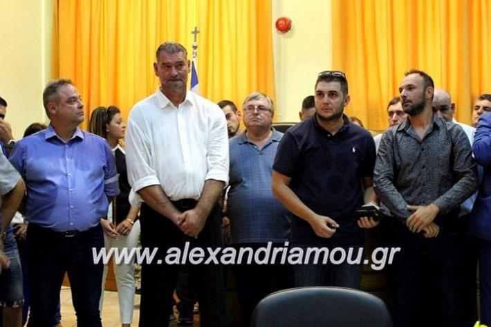 alexandriamou.gr_orkomosiadimotikousumbouliou2019IMG_3224