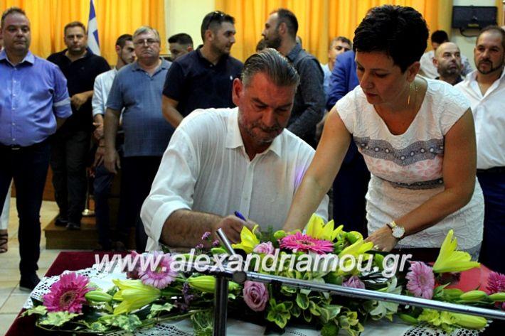alexandriamou.gr_orkomosiadimotikousumbouliou2019IMG_3227