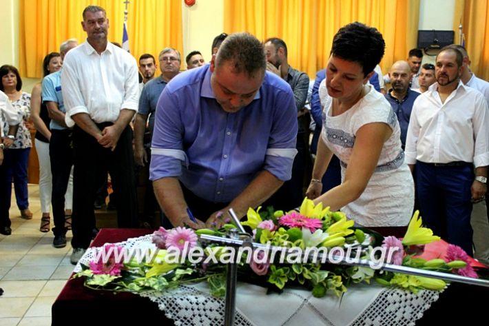 alexandriamou.gr_orkomosiadimotikousumbouliou2019IMG_3230