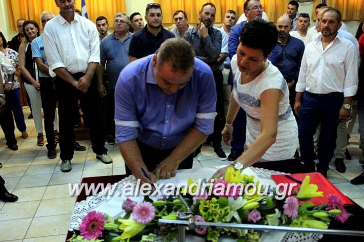 alexandriamou.gr_orkomosiadimotikousumbouliou2019IMG_3231