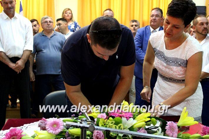 alexandriamou.gr_orkomosiadimotikousumbouliou2019IMG_3233