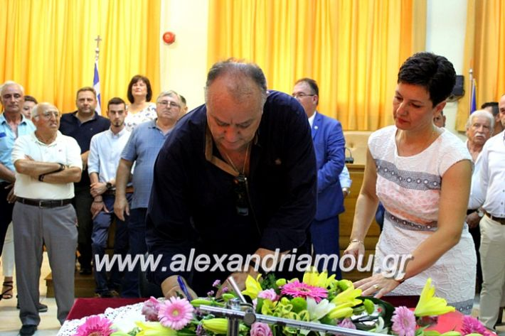 alexandriamou.gr_orkomosiadimotikousumbouliou2019IMG_3251