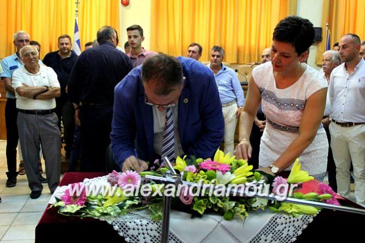 alexandriamou.gr_orkomosiadimotikousumbouliou2019IMG_3255