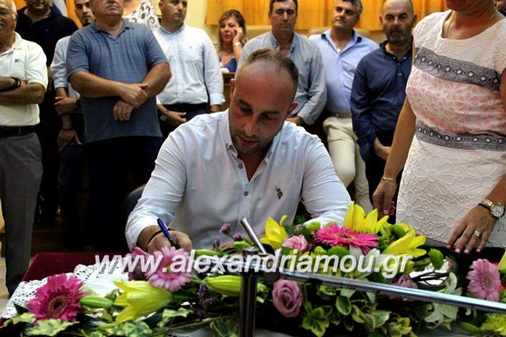 alexandriamou.gr_orkomosiadimotikousumbouliou2019IMG_3256