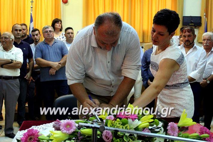 alexandriamou.gr_orkomosiadimotikousumbouliou2019IMG_3259