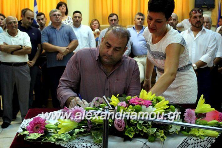 alexandriamou.gr_orkomosiadimotikousumbouliou2019IMG_3261