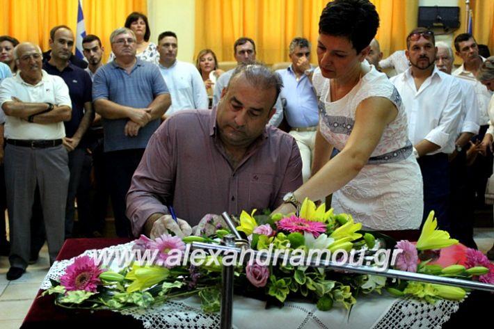 alexandriamou.gr_orkomosiadimotikousumbouliou2019IMG_3262